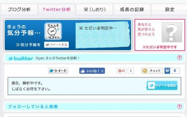 blogram-Twitter