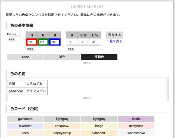 fromkato-iromihon3