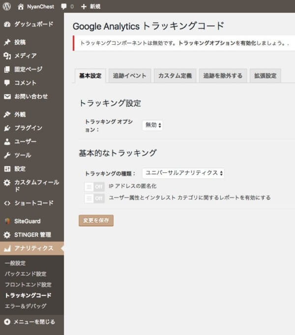 Google Analytics Dashboard for WP 4
