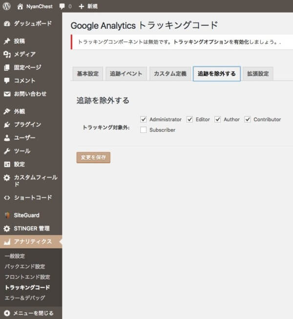 Google Analytics Dashboard for WP 5