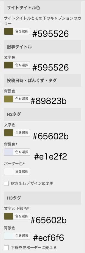 moji-color1