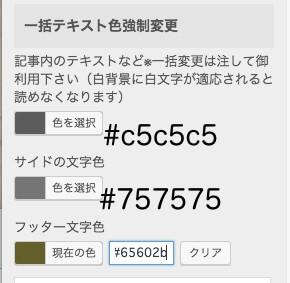 moji-color3