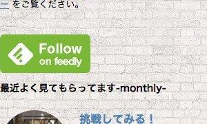 follow-botan