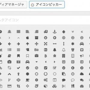 su-icon
