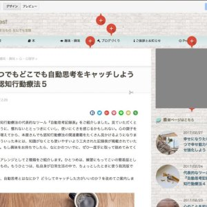 Google-AdSense11