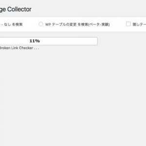 Plugins Garbage Collector1