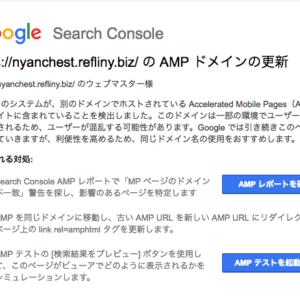 amp-nomatch1