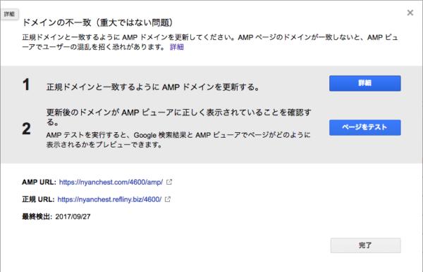 amp-nomatch4