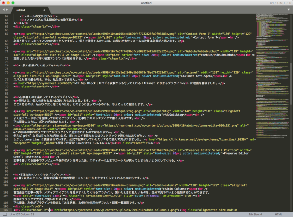 sublime_text1