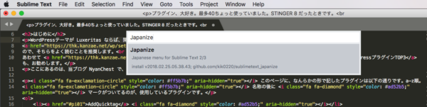 sublime_text15