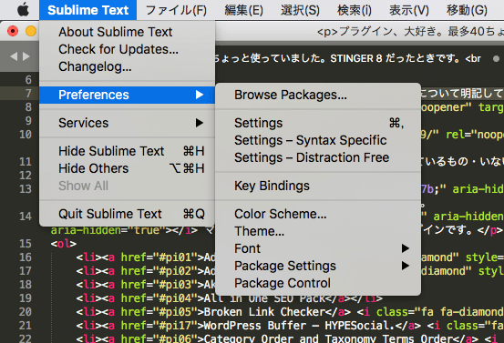 sublime_text24