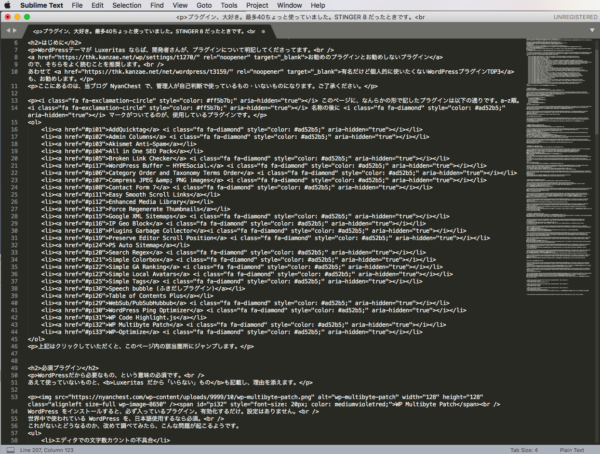 sublime_text7
