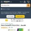Amazon | Dance Central(ダンスセントラル) - Xbox360 | Xbox 360
